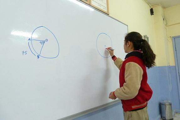 A veces, pensar en geometría es pensar en triángulos, círculos, áreas y volúmenes (Foto: Flickr, Matt Krause).