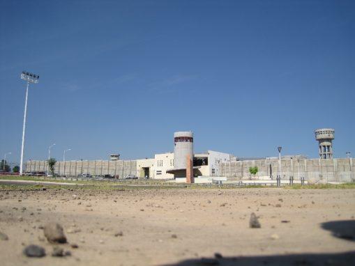 Prisión federal de máxima seguridad en Puente Grande, donde El Chapo y El Licenciado se volvieron íntimos (Foto: Flickr/Legistalitivo Jalisco)